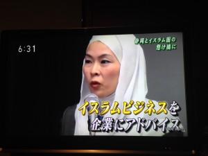 『イスラム・ビジネスセミナー」講演中の様子